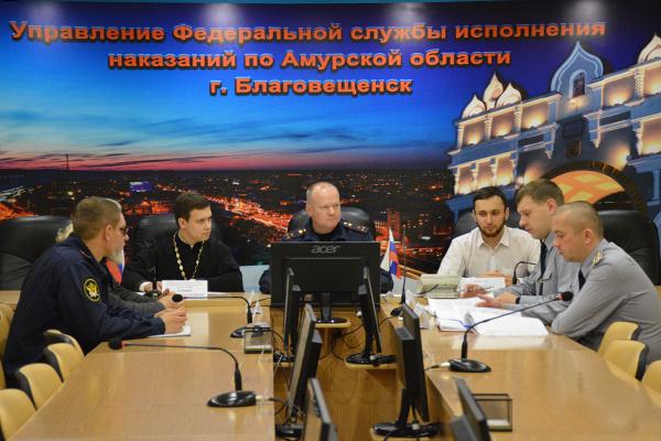 В УФСИН России по Амурской области состоялся круглый стол с представителями религиозных конфессий