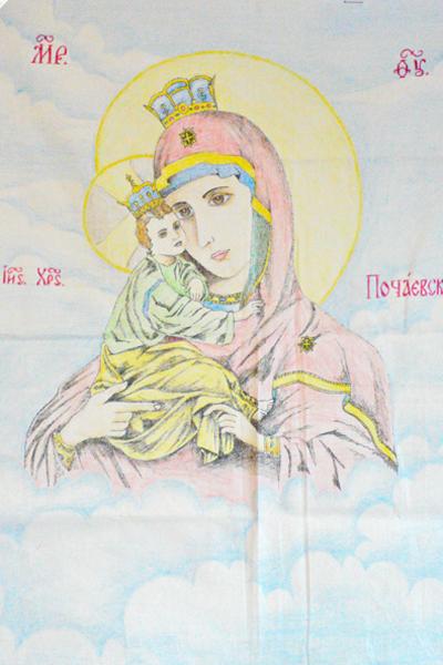 Амурские осужденные создали изображения святых для конкурса православной иконописи «Канон»