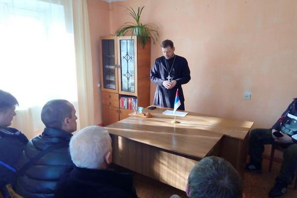 Сотрудники уголовно-исполнительной инспекции организовали встречу осужденных без изоляции от общества со священнослужителем
