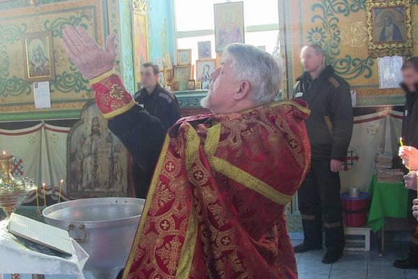 Осужденные ИК-2 пожелали принять православную веру