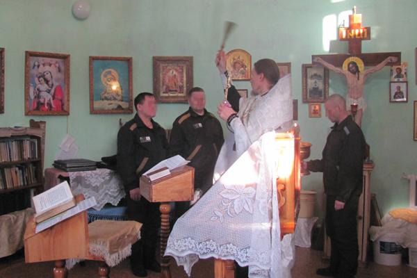 В учреждениях УФСИН России по Амурской области прошли мероприятия в честь празднования Крещения Господня