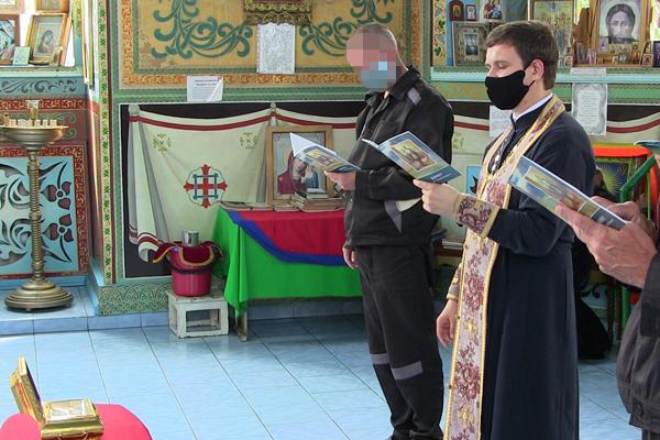 В храме исправительной колонии №2 УФСИН России по Амурской области осужденные помолились об избавлении от зависимостей