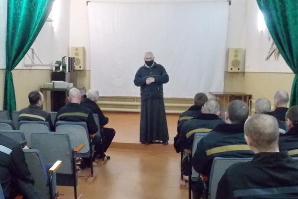 Священнослужители посетили учреждения УФСИН России по Амурской области
