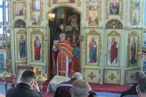 В ИК-2 УФСИН России по Амурской области прошла церковная служба